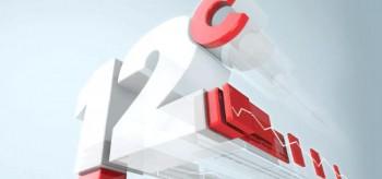 oracle-12c-upgrade-seminar-schulung-erweiterung